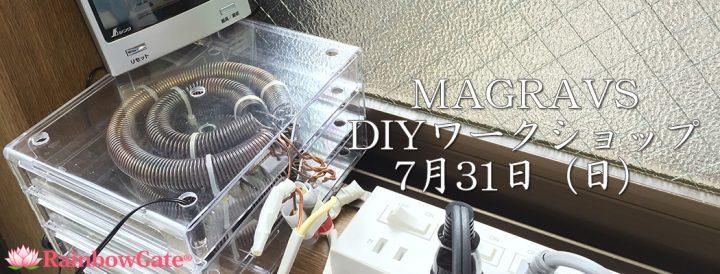 MAGRAVS_WS0731