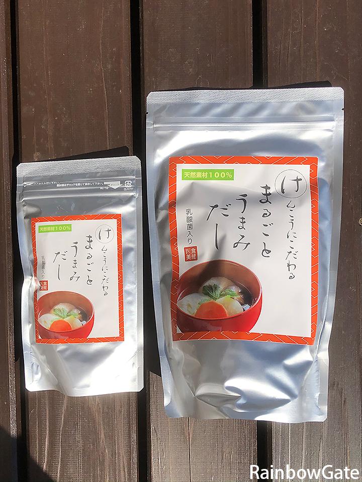 marugotoumamidashi