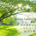 BeautyFastingRetreat