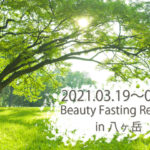 BeautyFastingRetreat2021