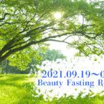 202109BeautyFastingRemote