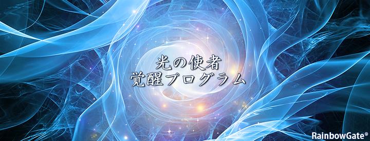Crystal_shaman