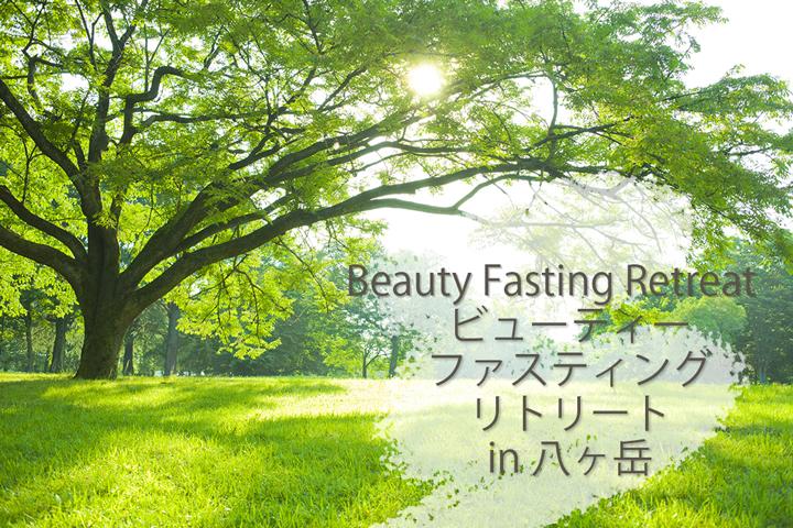 BeautyFastingRetreat