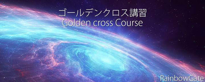 Goldencross_course